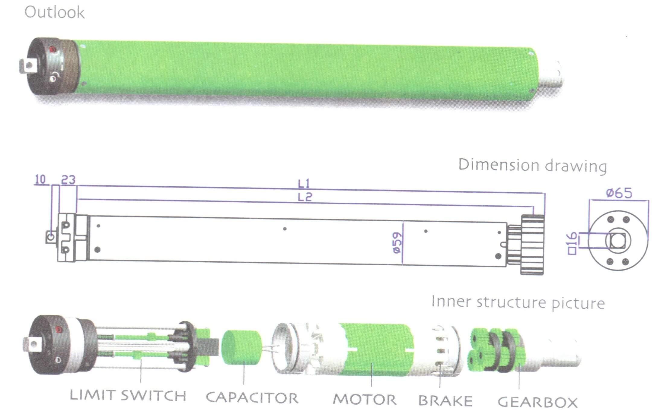 Тубусен мотор